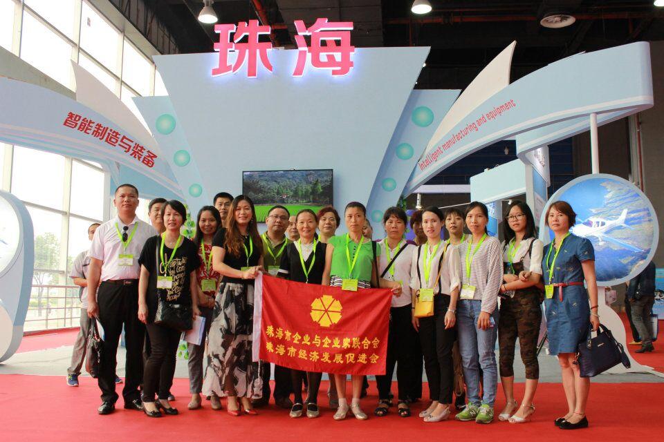 我会组织部分会员企业家参加第十三届中国国际中小企业博览会